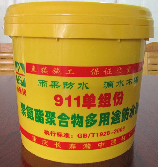 911单组份 聚氨酯聚合物多用途防水