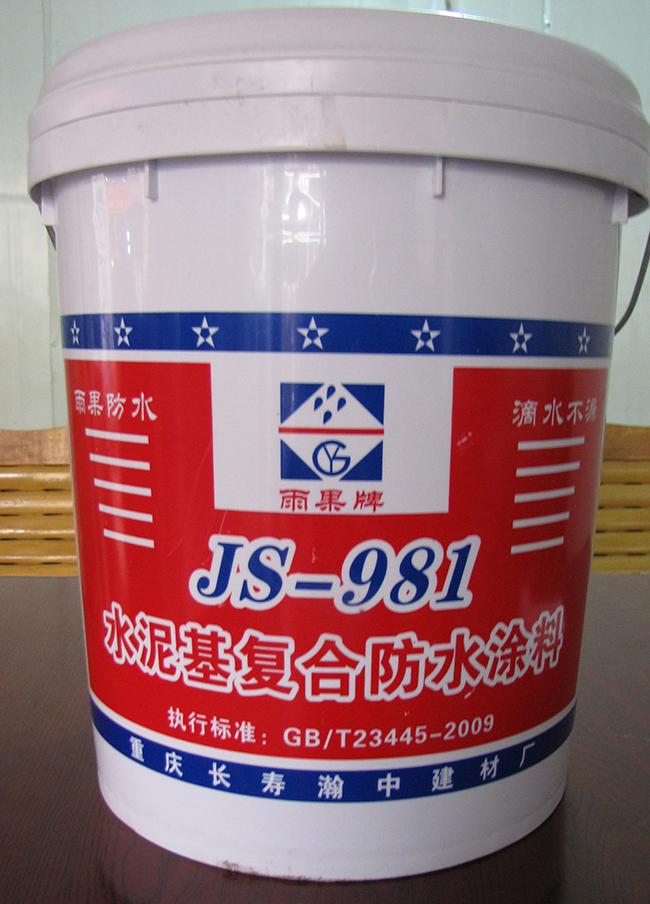 JS-981 水泥基复合防水涂料